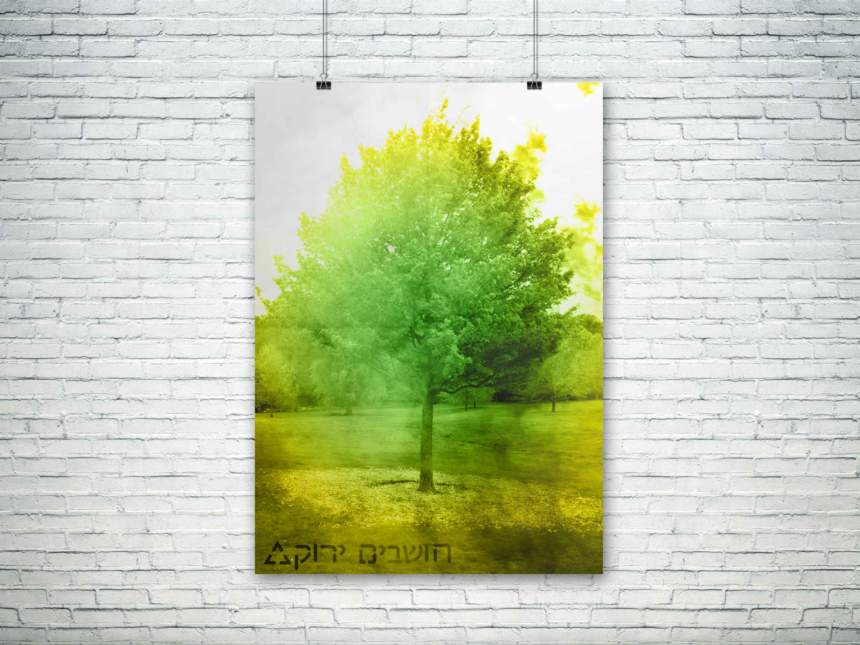 a burning tree poster