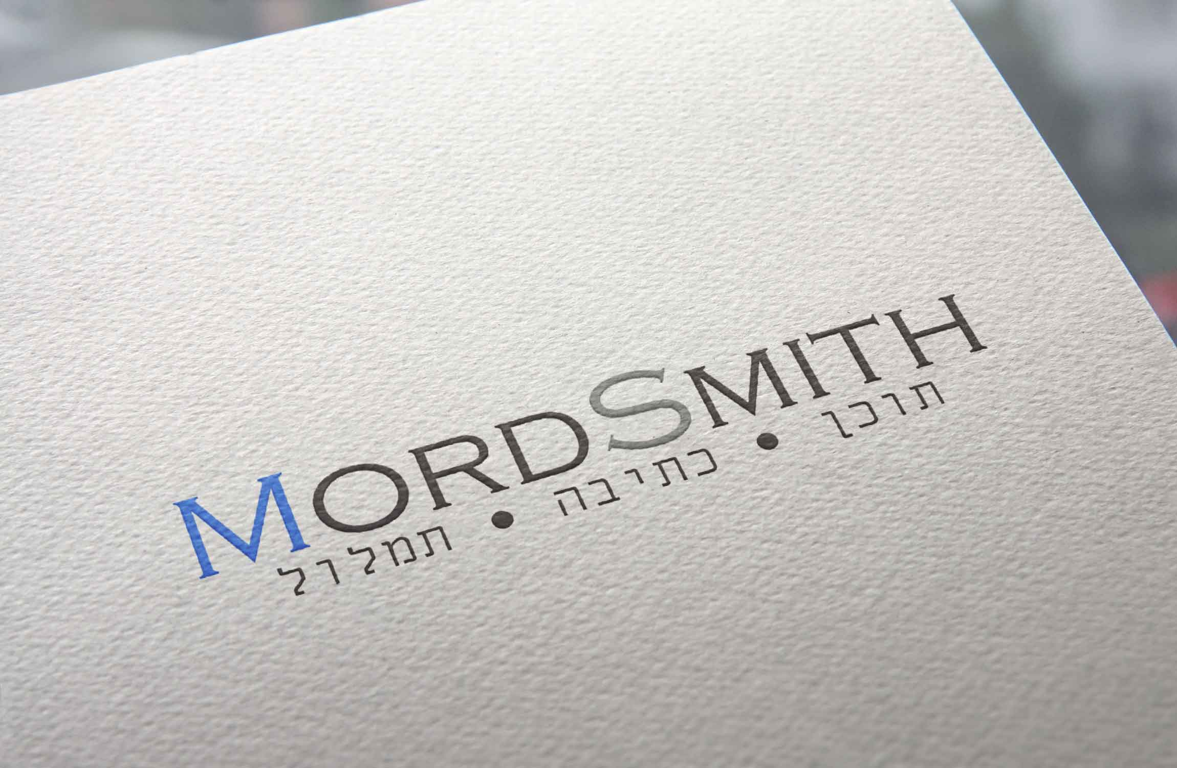 MordSmith Logo