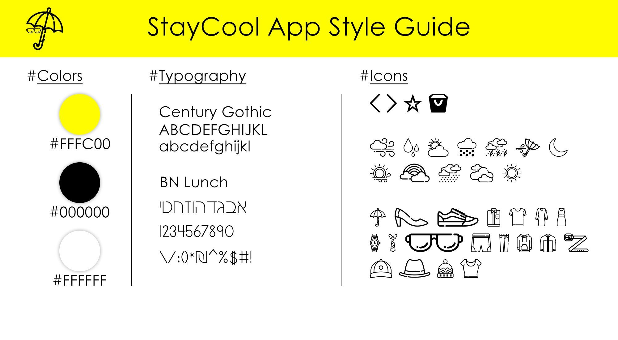 StayCool App StyleGuide